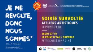 Festival OQP 2021 - Soirée survoltée, ateliers artistiques @ Théâtre du Point d'Eau